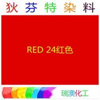 Quality Metal complexing dye Red 24 for sale
