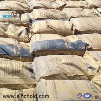 Quality High-strength Non-shrink Grout for sale