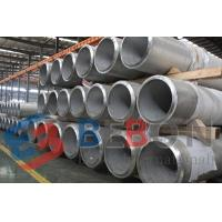Wholesale ASTM A334/A334M GRADE 8 ALLOY STEEL PIPE/STEEL TUBE from china suppliers