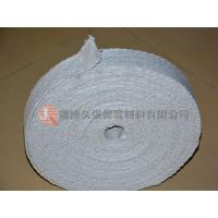 Wholesale Ceramic Fiber Tape from china suppliers