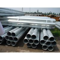 Quality Galvanized Steel Pipe for sale