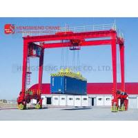 Quality Container gantry crane for sale