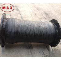 Quality Strong Reinforced 12 inch Rubber Hose Pipe with Flanged Joint for sale