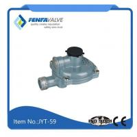 Quality Natural Gas Valve for sale