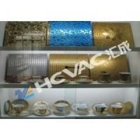 Wholesale Ceramic glass PVD metallizing machine from china suppliers