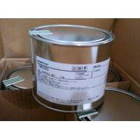 Wholesale Momentive Electronics Silicone TSK5303-1KG packaging tin from china suppliers
