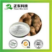 Wholesale 95% Inulin;Synanthrin from china suppliers