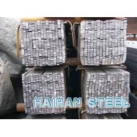 Quality FLAT STEEL BAR for sale