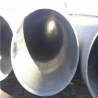 Quality MECHANICAL SEAMLESS STEEL TUBING for sale