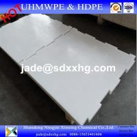 roller hockey sports court/white skating ice rink floor/Indoor Synthetic ice rink board