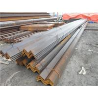 Wholesale PROFILES ANGLE BAR from china suppliers