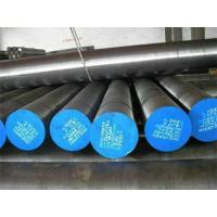 Wholesale ROUND BAR ALLOY STEEL ROUND BAR from china suppliers