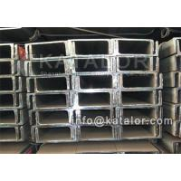 Wholesale Product EN10025-2 S355JR low alloy channel steel from china suppliers