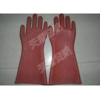 Quality High Electricity Insulating Latex Gloves for sale