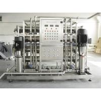 Quality Reverse Osmosis Equipment for sale