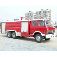 Quality DTA5250Fire fighting truck for sale