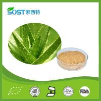 Quality Cosmetic Ingredients Aloe Vera Extract Powder Aloe-emodin for sale