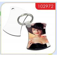 Quality Dye-sublimation Keychain for sale