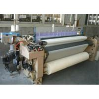Quality Air Jet Loom For Medical Bandage for sale