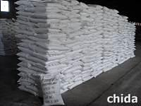 Wholesale Mineral raw materials Pentaerythritol(C(CH2OH)4) from china suppliers