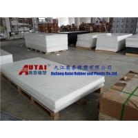 Quality Electric Conductive POM Sheet for sale