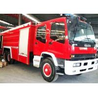 Quality Wushiling HSQ powder fire truckMain Technical specifications for sale