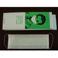 Quality Disposable paper face mask single ply for sale