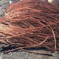 Quality Copper Scrap Millberry for sale