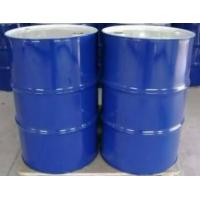 Wholesale Dipropylene Glycol Monomethyl Ether (DPM) from china suppliers