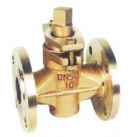 Quality Plug valve X43W for sale