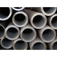 Wholesale EN Standard Steel Pipe EN 10210 Hot Rolled Steel Structural Pipe from china suppliers