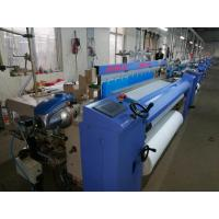 Quality AIR JET LOOM for sale