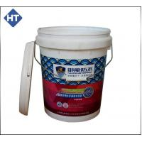 Quality 20 liter plastic packing barrel the Heat transfer printing for sale