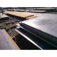 Quality 2235 stillwater drive mesquite texas steel plate for sale