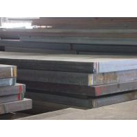Quality q235 steel compared steel plate for sale