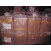 Quality Chemical Products Kojic Acid for sale