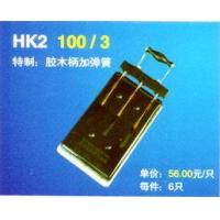 Quality HK2 Open-Loading Switch Series for sale