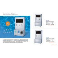 Quality Purification Vertical hot water dispenser cooler (new stationary) for sale
