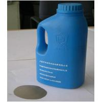 Quality Welding Products Product  Cobalt-based Solder powder for sale