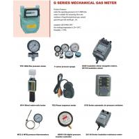 Quality G SERIES MECHANICAL GAS METER for sale