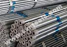 Quality Galvanized Steel Fitting for sale