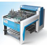 Case Maker HR-1000A AUTOMATIC GROOVING MACHINE