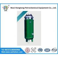 Quality Vertical Stainless Steel Ferment Seed Tank for sale