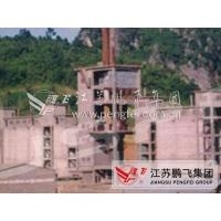 Complete set of equipment 100,000 Tons/Year Small Concrete Processing Plant