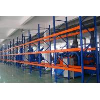 Quality Selective Pallet Rack for sale