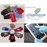 Quality CR0428 ESD Touch-control Screen Glove/Iphone Touch Panel conductive glove for sale