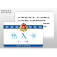 Quality Low-frequency ID card EM 4100 for sale