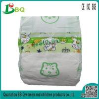 export baby diaper to Africa from china