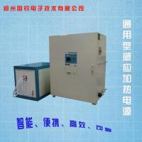 CDIH-40 All-digital Ultrahigh Frequency Induction Heating Equipment