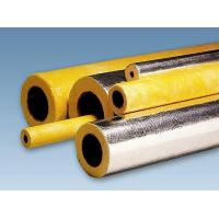 Thermal insulation material Thermal insulation material